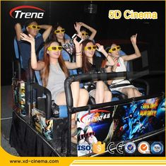 70 PCS 5D Movies Multiplayer CS Fights Shooting Games 7D Cinema Simulator Rider Metal Screen 6 / 9 Seats